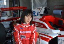 Juju Noda Formula 4 prodige