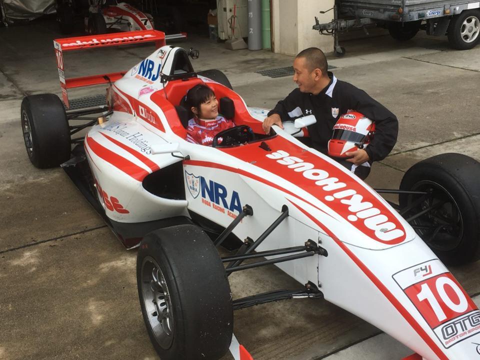 Juju Noda Formula 4 avec papa Hideki Noda