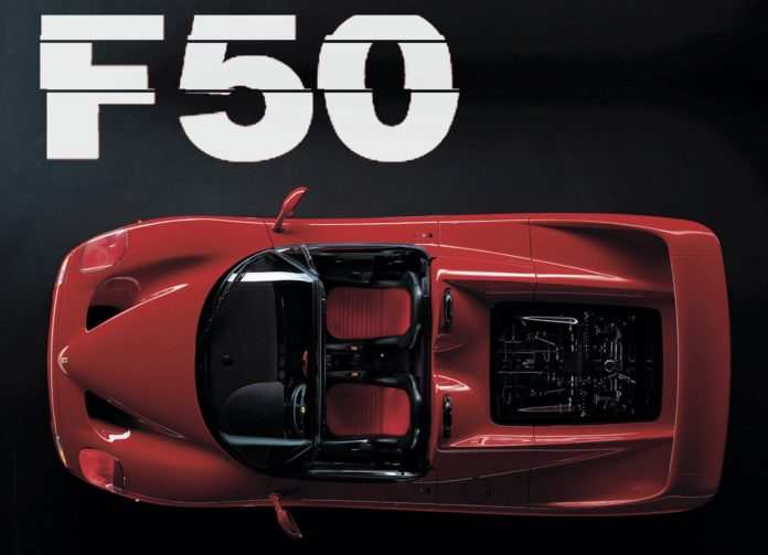Moteur de F1 - Ferrari F50