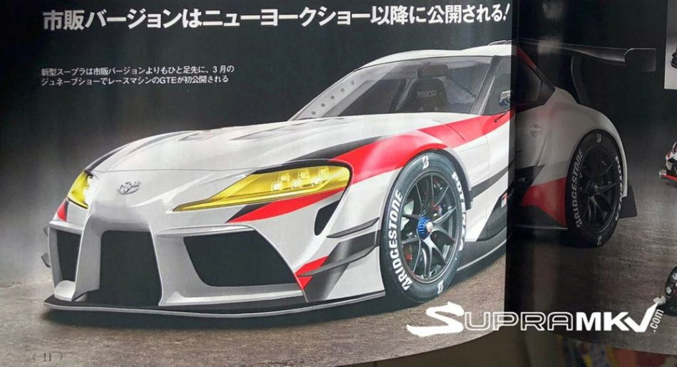 Toyota Supra leak, version Racing