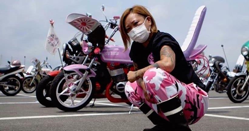 Bosozoku gang de femmes