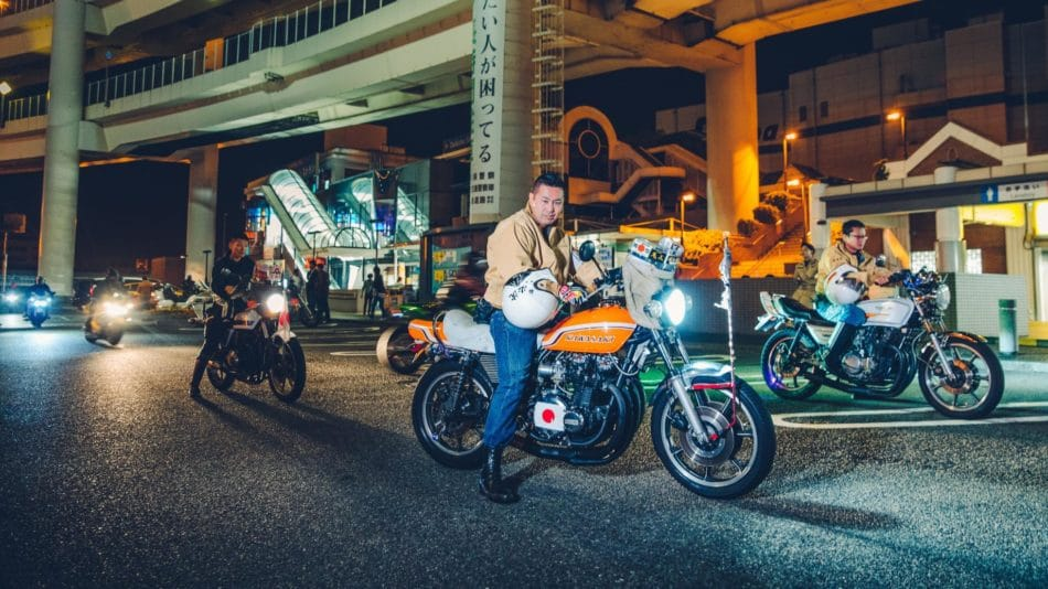 Bosozoku gang à moto au japon