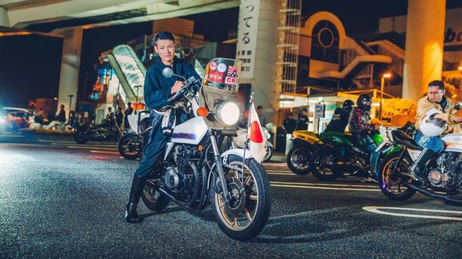 Bosozoku à moto au japon
