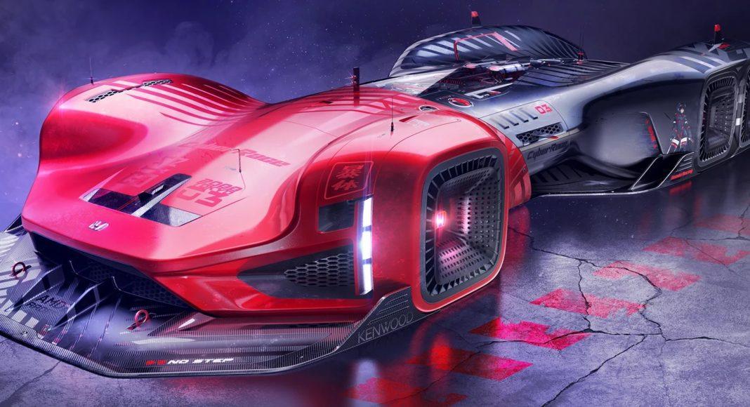 Honda CyberRace 3