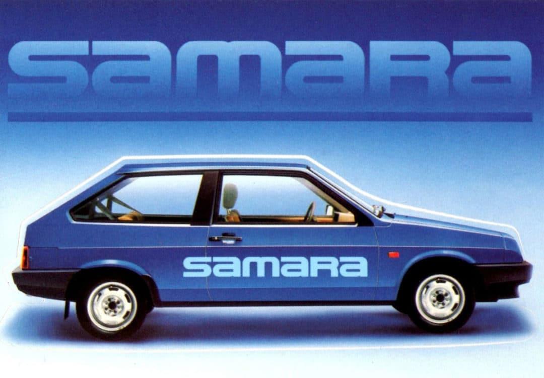 Lada Samara co-développée par Porsche