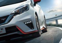 Nissan NOTE e-Power Nismo S