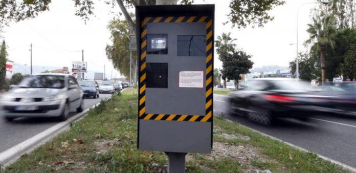 Radar automatique