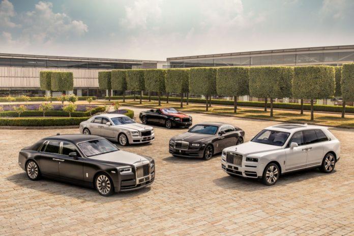 Rolls-Royce catalogue