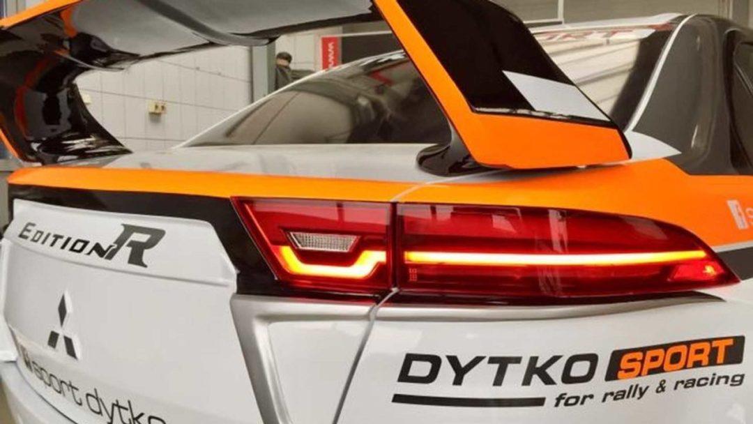 Mitsubishi Lancer Edition R feux arrière