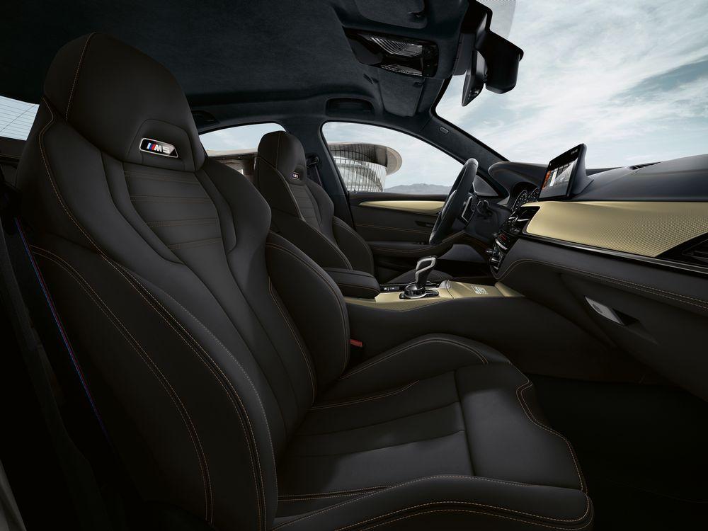 Intérieur de la BMW M5 Edition 35 ans