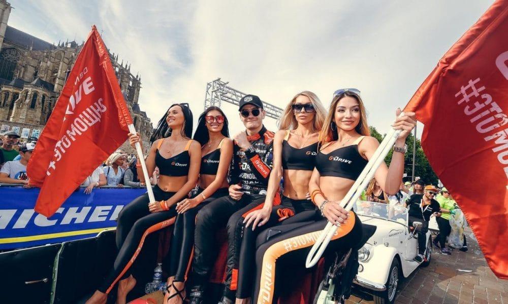G-Drive grid girl 24 heures du Mans (2019)