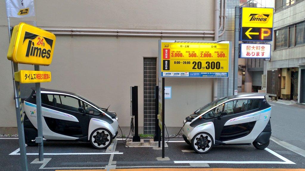Location voiture japon pour dormir