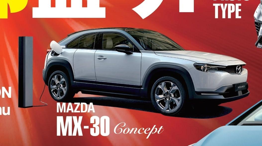 Mazda CX-30 concept