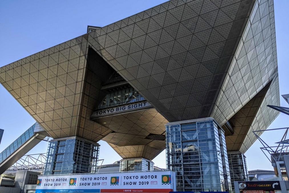 Salon de Tokyo 2019