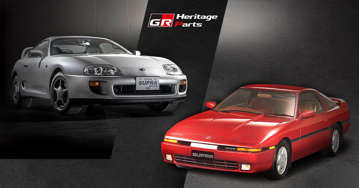 GR Heritage Parts : Toyota Supra A70/A80