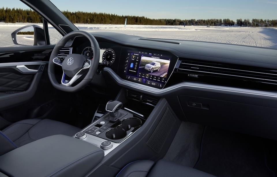 2020 VW Touareg R