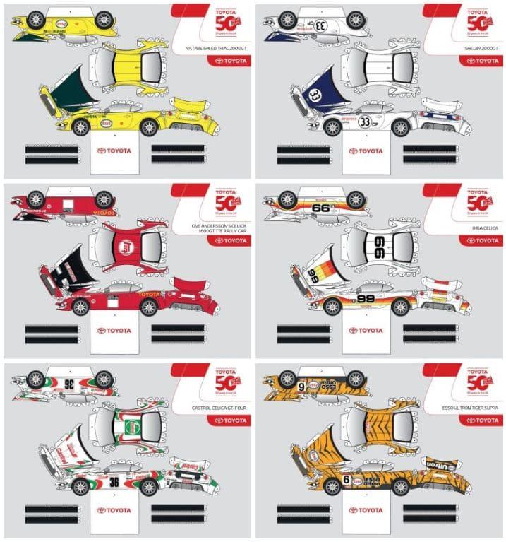Maquettes Toyota GT86 à télécharger