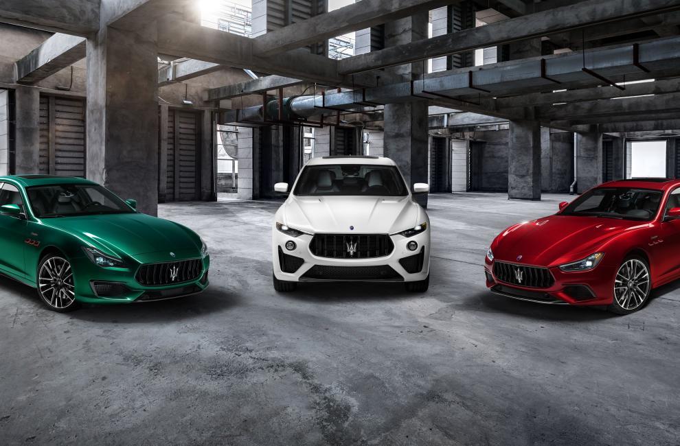 Maserati gamme Trofeo