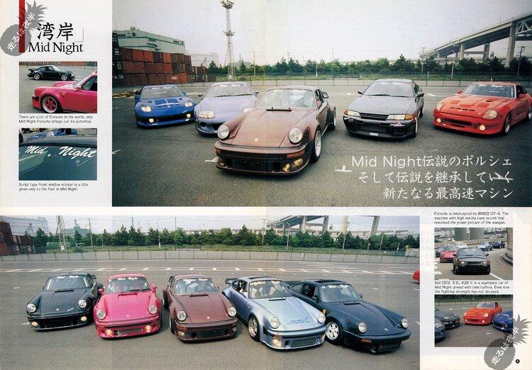 Echantillon des Porsche du Mid Night Club